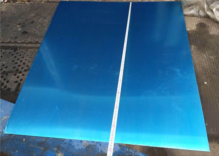 High Strength 6151 T6 Automotive Aluminum Sheet For Drive System Structure Part Material